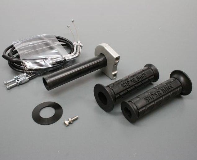 スロットルキット Type3 ホルダーカラーシルバー インナー巻取径Φ40 ワイヤー金具ステンレス ACTIVE(アクティブ) CB400SF・SB(14年)