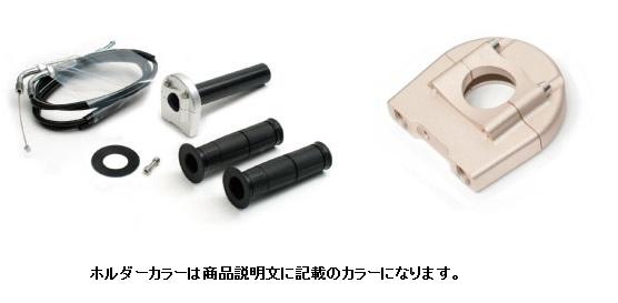 スロットルキット ホルダーTYPE-3 ブラック 巻取Φ42 ACTIVE(アクティブ) Z900RScafe(18〜19年)