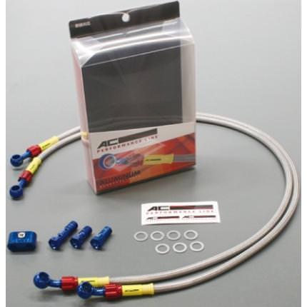 ボルトオンブレーキホースキット リア用 アルミ ACパフォーマンスライン GSX400F/FS
