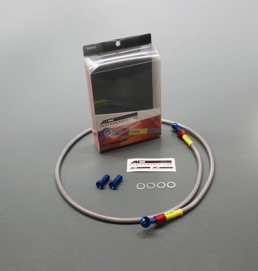 ボルトオンブレーキホースキット フロント用 T2-TYPE ブルー/レッド クリアホース ACパフォーマンスライン Ninja1000(ニンジャ1000)ABS不可 11〜13年