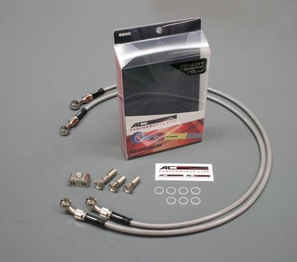 ボルトオンブレーキホースキット フロント用 Sダイレクト メッキ クリアホース ACパフォーマンスライン YZF-R125(08〜13年)