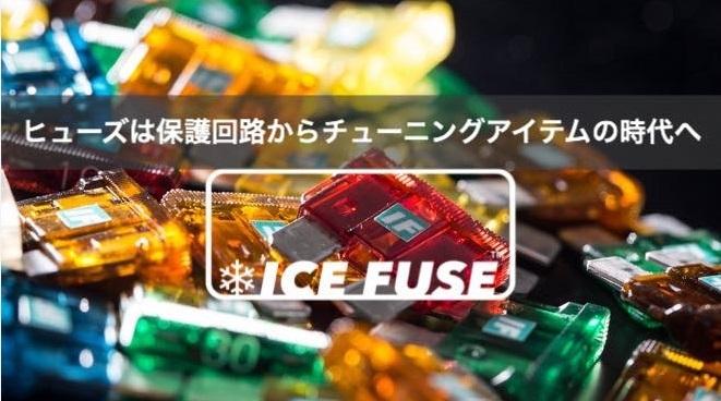 アイスヒューズ フルキット ADIO(アディオ)シグナスX(4型 SED8J 2017年〜2018年10月モデルまで)