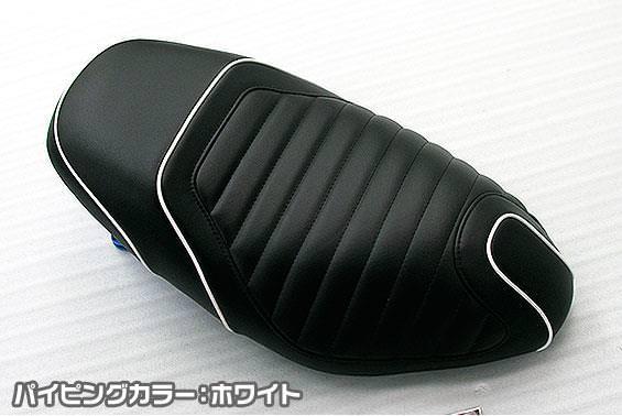 タックロール ローダウンシート ホワイトパイピング ASAKURA(浅倉商事) アドレスV125(ADDRESS)