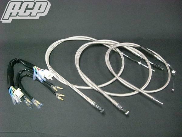 ステンワイヤーセット(30ロング) ACP(エーシーピー) APE50/エイプ50