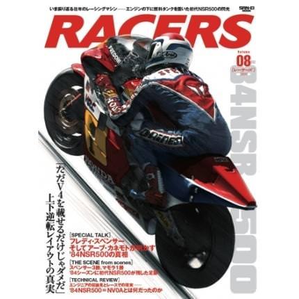 RACERS Vol.8 '84NSR500  (三栄書房)書籍