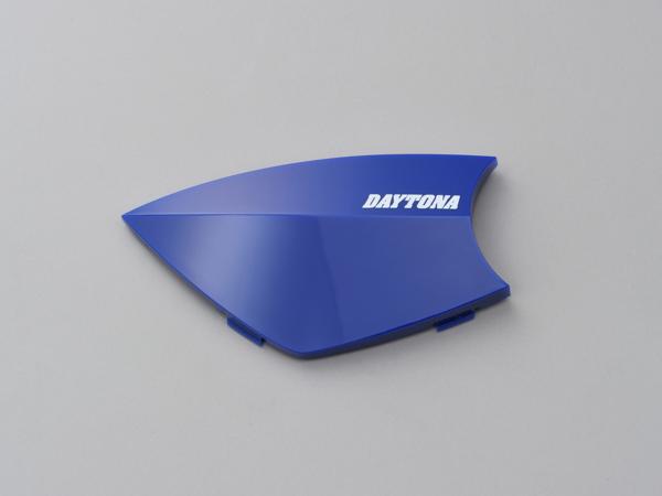 フェイスパネル ブルー (DT-E1オプション品) DAYTONA(デイトナ)
