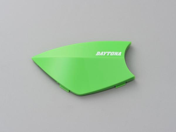 フェイスパネル ライムグリーン (DT-E1オプション品) DAYTONA(デイトナ)