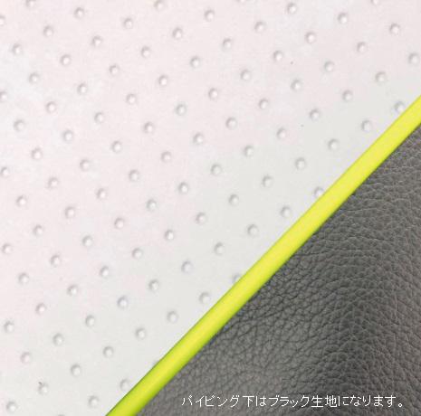 被せタイプ 国産シートカバー エンボスホワイト/黄色パイピング GRONDEMENT(グロンドマン) タクト(TACT)AF30