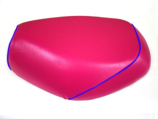 被せタイプ 国産シートカバー ピンク/青パイピング GRONDEMENT(グロンドマン) タクト(TACT)AF30