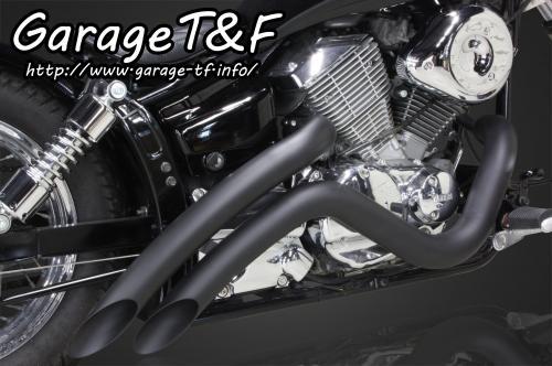 ベントマフラー(ブラック)タイプ2 ガレージT&F ドラッグスター250(DRAGSTAR)