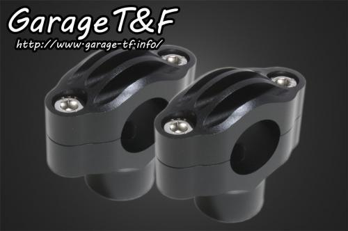 ビンテージハンドルポスト1.5インチ (ブラック) ガレージT&F ドラッグスター400/クラシック(DRAGSTAR)