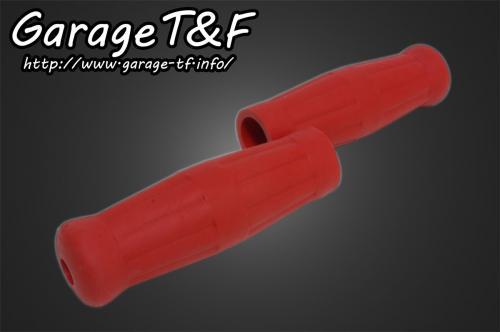 ビンテージグリップ レッド (1インチ専用) ガレージT&F