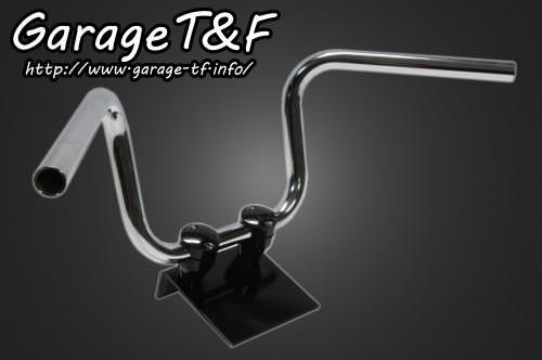 ハンドルタイプ4(メッキ)1インチ用 ガレージT&F ドラッグスター400/クラシック(DRAGSTAR)