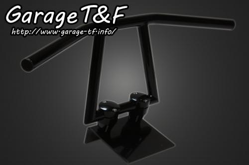 ロボットハンドル(Ver2)8インチ(ブラック)25.4mm ガレージT&F ドラッグスター400/クラシック(DRAGSTAR)