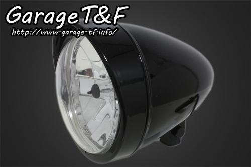 5.75インチロケットライト(ブラック) ガレージT&F