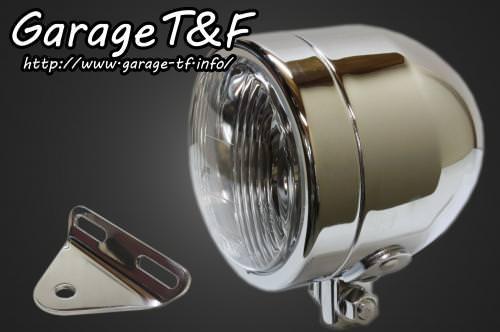 4インチドームライト(メッキ)&ライトステー(タイプA)キット ガレージT&F マグナ250/S(V-TWIN MAGNA)