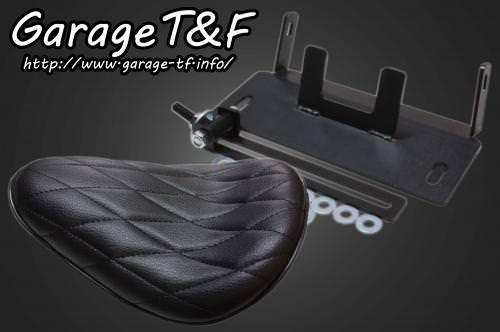 ソロシート(ダイヤ)ブラック&リジットマウントキット ガレージT&F シャドウスラッシャー400