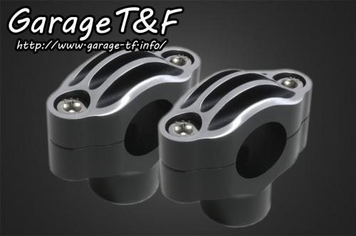ビンテージハンドルポスト1.5インチ (コントラスト) ガレージT&F バルカン400、バルカン400、バルカン400クラシック、バルカン400ドリフター
