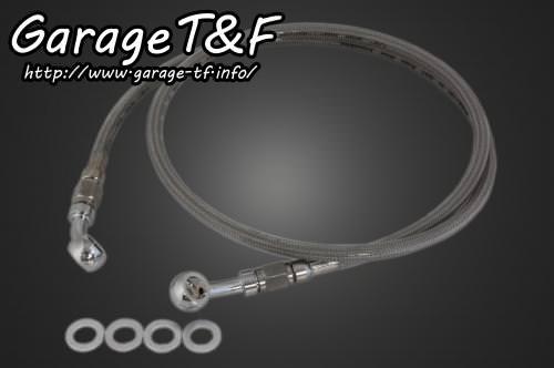 ブレーキホース(1400mm) ガレージT&F バルカン400/2/クラシック/ドリフター(VULCAN)