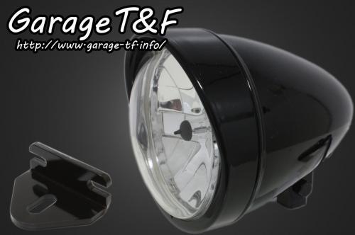 5.75インチロケットライト(ブラック)&ライトステー(タイプE)キット ガレージT&F W400