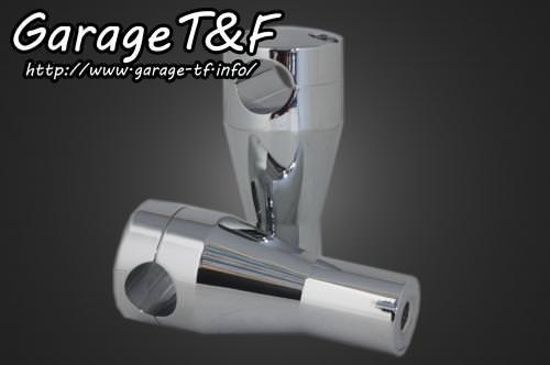 ハンドルポスト4インチ(メッキ) ガレージT&F ビラーゴ250(VIRAGO)