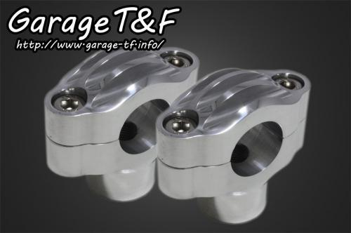 ビンテージハンドルポスト1.5インチ (ポリッシュ) ガレージT&F ビラーゴ250(VIRAGO)