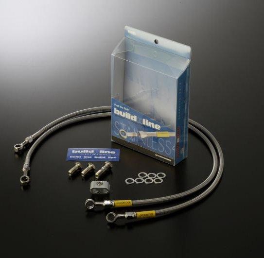 ビルドアライン ボルトオンブレーキホースキット リア用 クリア クリアホース GOODRIDGE(グッドリッジ) CBR400R(13年)