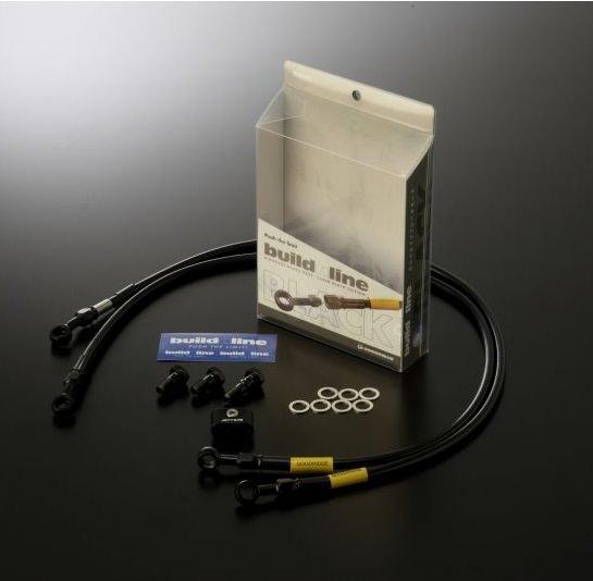 ビルドアライン ボルトオンブレーキホースキット フロント用 Sダイレクト ブラック ブラックホース GOODRIDGE(グッドリッジ) CBR400R(13年)