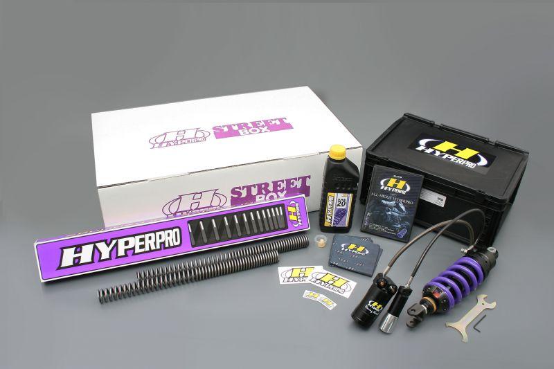 ストリートボックス (モノショック) 461 ホース付タンクタイプ HPA付  ハイパープロ(HYPER PRO) NC750X/(ABS)14〜15年