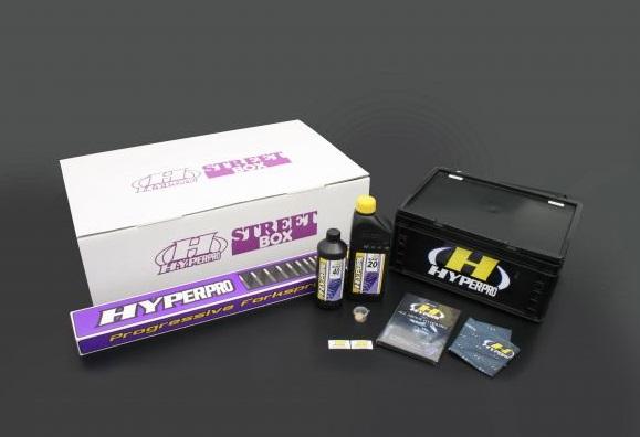 ストリートBOX モノショック 460 エマルジョン HPA付 ハイパープロ(HYPER PRO) XSR900(16年)