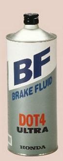 ウルトラ BF DOT4 0.5リットル(0.5L)(ブレーキフルード) HONDA(ホンダ)