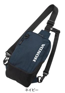 ワンショルダーバッグ ネイビー 3L HONDA(ホンダ)