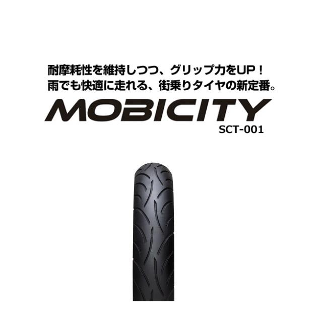 MOBICITY(モビシティ)110/70-13 48P フロント用 TL(チューブレス) IRC(アイアールシー)