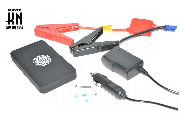 モバイルジャンプスターター/携帯非常バッテリー KN企画