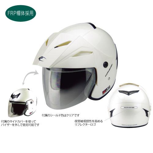 HK-165 01-165 エーラヘルメット ホワイト XLサイズ コミネ(KOMINE)