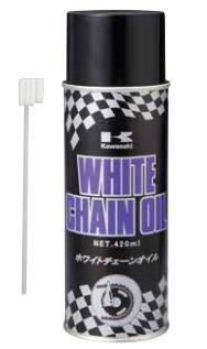 ホワイトチェーンオイル 420mlスプレー缶 KAWASAKI(カワサキ)