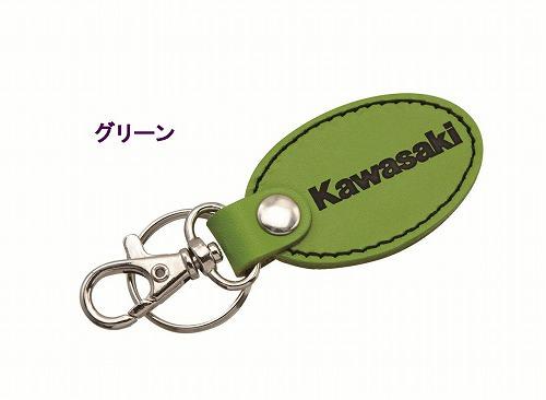 オーバルレザーキーホルダー グリーン KAWASAKI(カワサキ)
