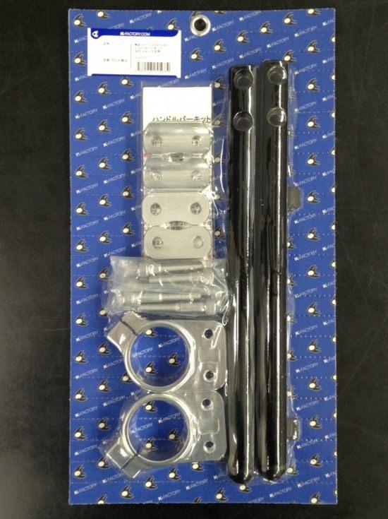 ハンドルバーキット Φ43フォーク汎用 K-FACTORY(ケイファクトリー) ゼファー1100(ZEPHYR)