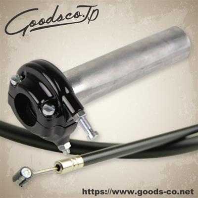AMALスロットル ブラック&ワイヤー (アウター800mm) GOODS(モーターガレージグッズ) GB250(クラブマン)〜87年