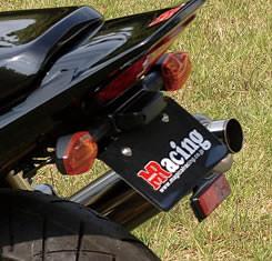 フェンダーレスキット 綾織りカーボン製 MAGICAL RACING(マジカルレーシング) CB400SF V-TEC