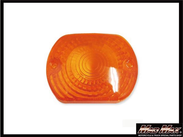 FX系タイプ ウインカーレンズ オレンジ MAD MAX(マッドマックス) Z750FX