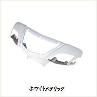 ハンドルカバー ホワイトメタリック SE12J XC125(SR) 5UA(5ML-F6143-01-P6互換) NTB
