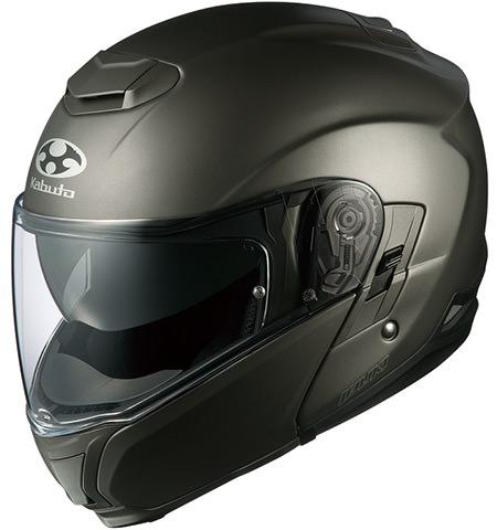 IBUKI(イブキ) フラットロイヤルガンメタ XL(61-62cm未満) システムヘルメット OGK