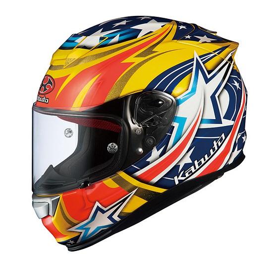 RT-33 ACTIVE STAR イエロー XSサイズ フルフェイスヘルメット OGK
