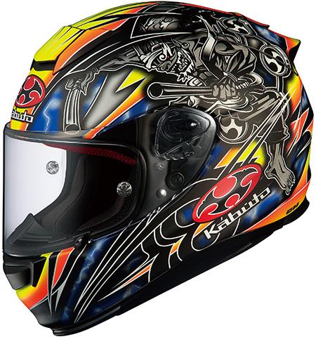 RT-33 AKIYOSHI フルフェイスヘルメット フラットブラックレッド XLサイズ OGK