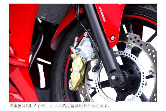 フロントキャリパーサポート ブレンボ4P用 ブラック OVER(オーバーレーシング) CBR400R(16〜18年)(19年)