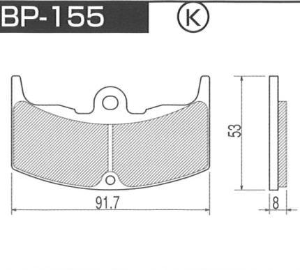 ハイパーカーボンパッド 改 BP-155 フロントディスク プロジェクトミュー NV400C SP 年式:83年 シングルディスク