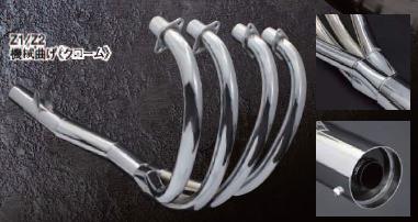 ショート鉄管 機械曲げシリーズ クローム PMC(ピーエムシー) Z550FX(E1〜E3)