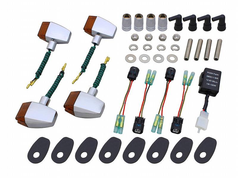 クラシカル スリムシャープタイプウインカーキットメッキボディ/オレンジレンズ POSH(ポッシュ) Z900RS(18〜19年)