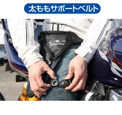 RR0024 サポートベルトB(補修部品) ラフアンドロード(Rough&Road)